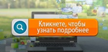 Слайд КОРАЛЛ3