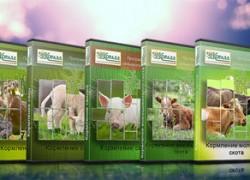 Пакет программ «КОРАЛЛ-Кормление сельскохозяйственных животных»