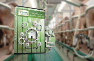 Анализ экономической эффективности  производства молока